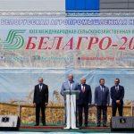 Выставка «Белагро-2019»